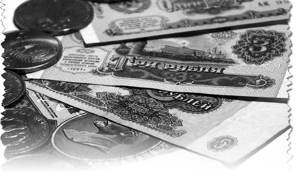 «Теневая» экономика в СССР
