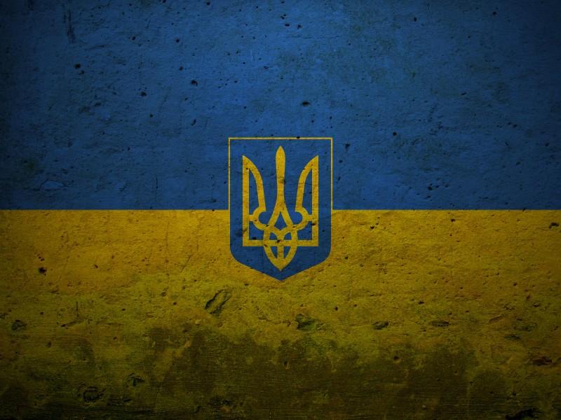 События на Украине через призму платежного баланса