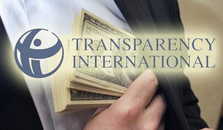 Transparency International: делая мир прозрачнее. Часть 3