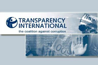 Transparency International: делая мир прозрачнее. Часть 1