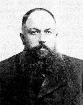 С.Ф.Шарапов. История и современность