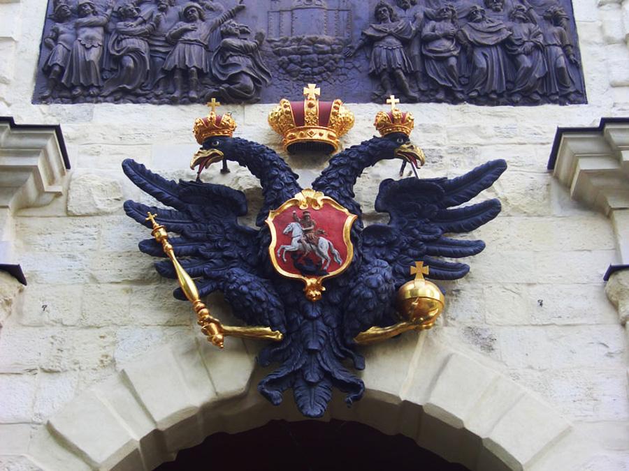 К 150-летию со дня рождения А.Д. Нечволодова. Часть 1