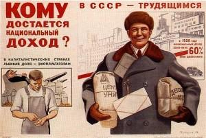 komu_dostaetsya_nacionalniy_dohod