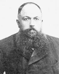 С. Ф. Шарапов