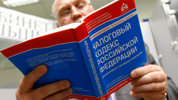 О налогообложении, которое спровоцирует модернизацию экономики