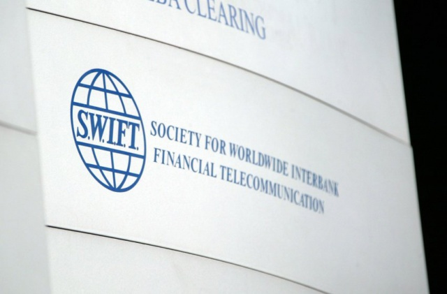 SWIFT, UNA JOINT-VENTURE TRA FED E CIA (на итальянском)