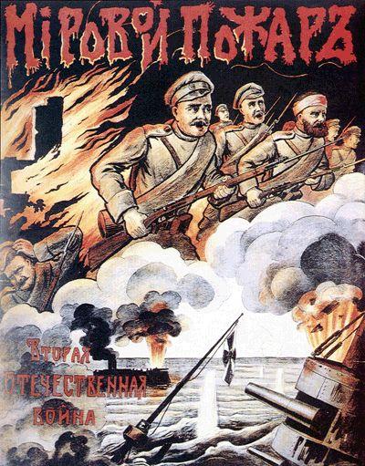 К вопросу об ответственности Сербии за развязывание мировой войны