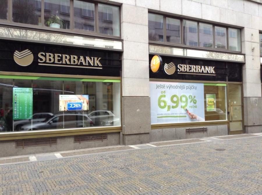 Сбербанк России дает кредит на ипотеку под 2.26%! Для народа Чехии