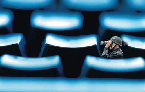 Оборона медиапространства