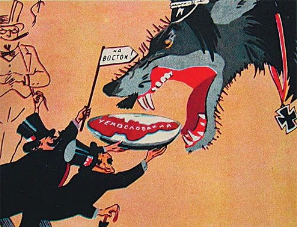 Мюнхенский пролог Второй мировой войны