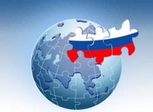 15-русский мир