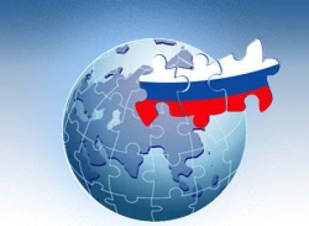 Русский мир и планы запада относительно России