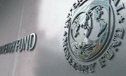 Страсти по МВФ и