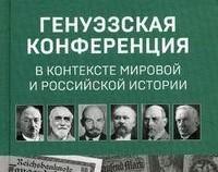 11-книга1