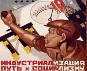 1370803616_industrializacija