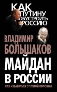 30-01-КОМУ