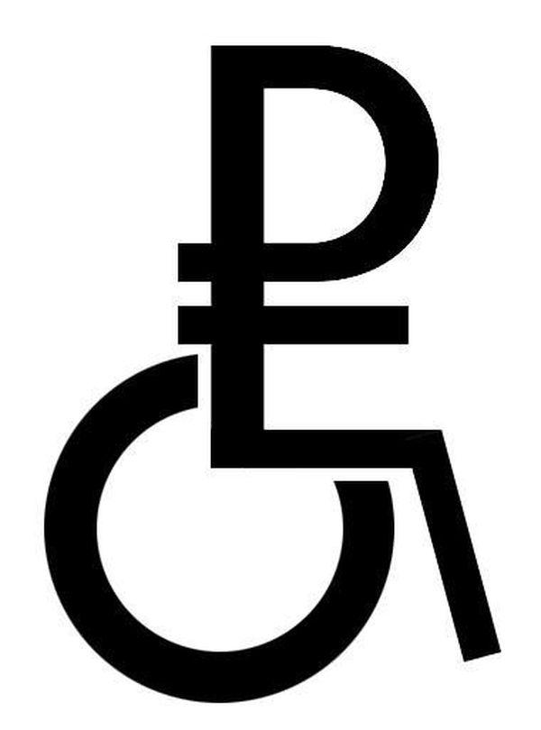 ЦБ наплевать на судьбу рубля: к