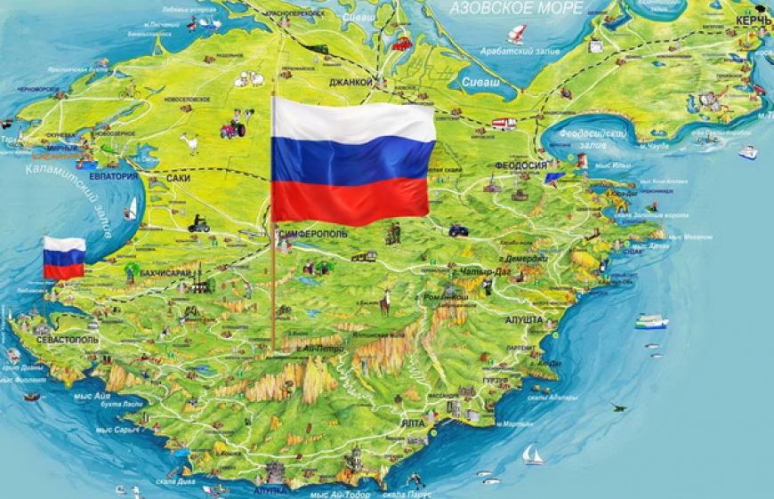 Киев поздновато задумался об экономике Крыма, считают в МГИМО