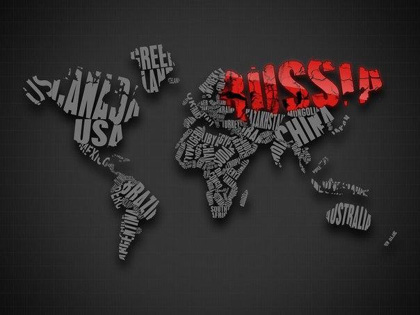 «Новая реальность для России – так уж ли она нова?»
