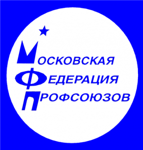 09-проф