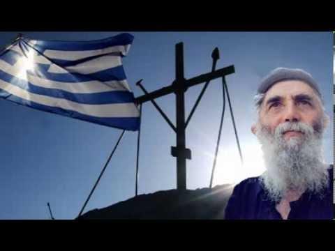 Преподобный Паисий Афонский о начале третьей мировой войны