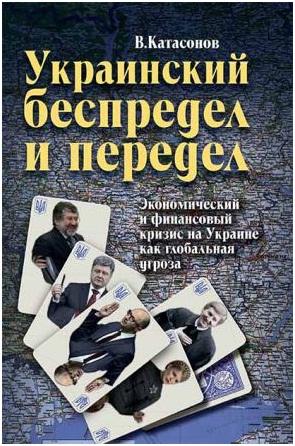 Представление новых книг РЭОШ 29.10.2015
