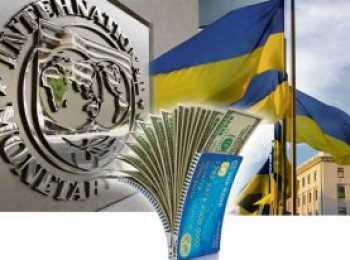 Бермудский треугольник США – Украина – МВФ