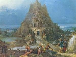 14-вавил.башня