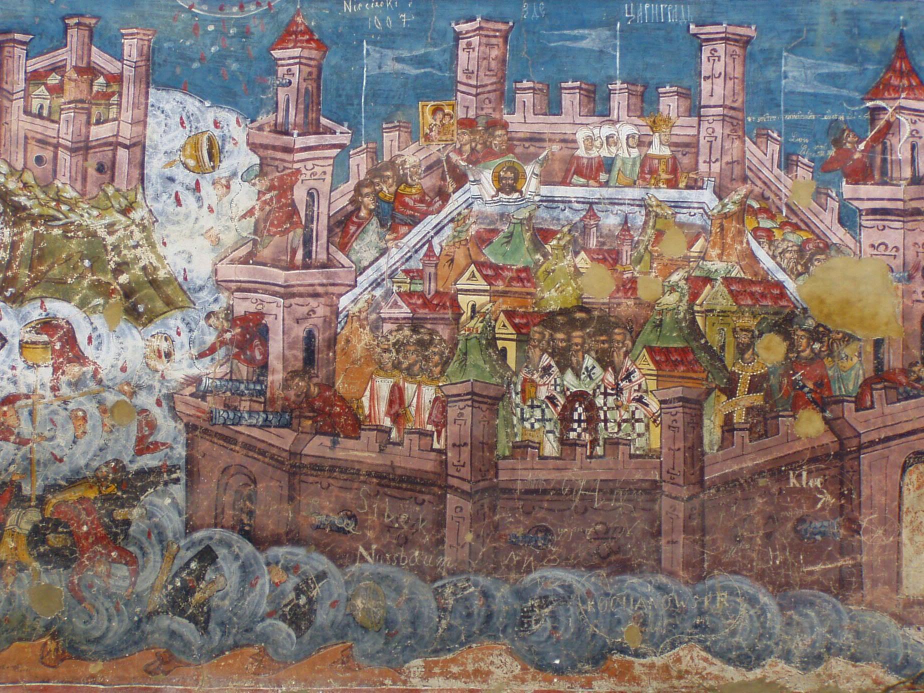 Борьба двух имущественных течений в истории Византии