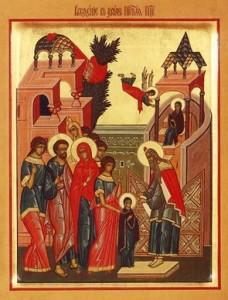 04-ВВЕДЕНИЕ ВО ХРАМ ПРЕСВЯТОЙ БОГОРОДИЦЫ