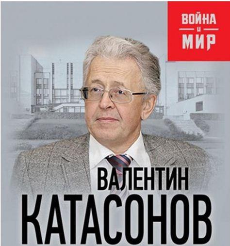 Представление новых книг РЭОШ  24.12.2015