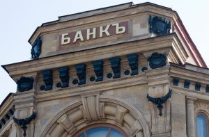 25-банк