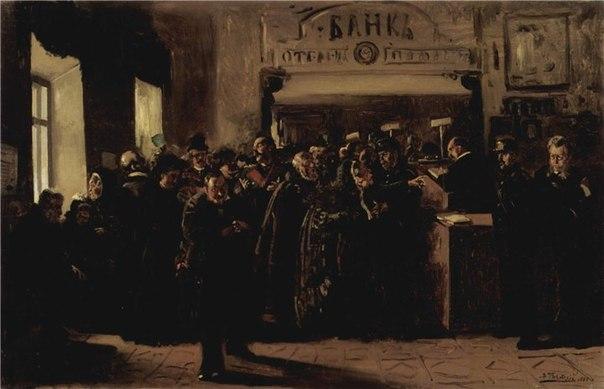 Мир банков в свете учения основоположников социализма. Ленин, Маркс, Сен-Симон (Часть 1)