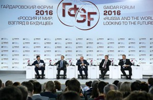 """2016 Gaidar Forum, """"Russia and the World: Looking to the Future"""", Day 3"""