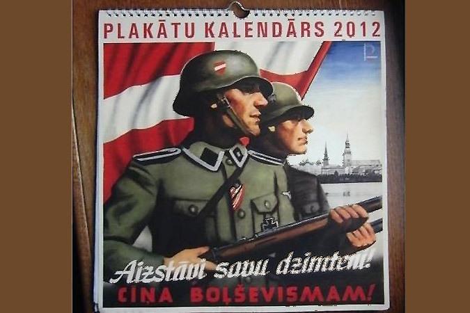 Иные оценки нацистских палачей
