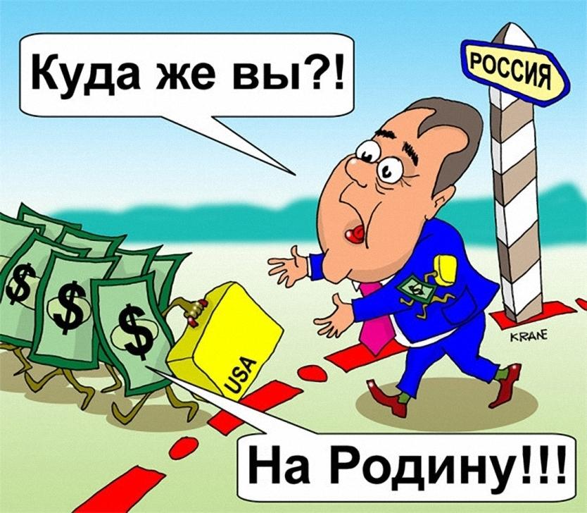 Письмо профессору В.Ю.Катасонову