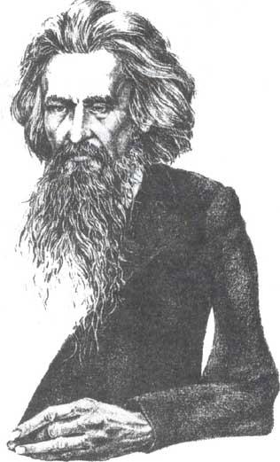 Владимир Сергеевич Соловьев. Искание социальной правды