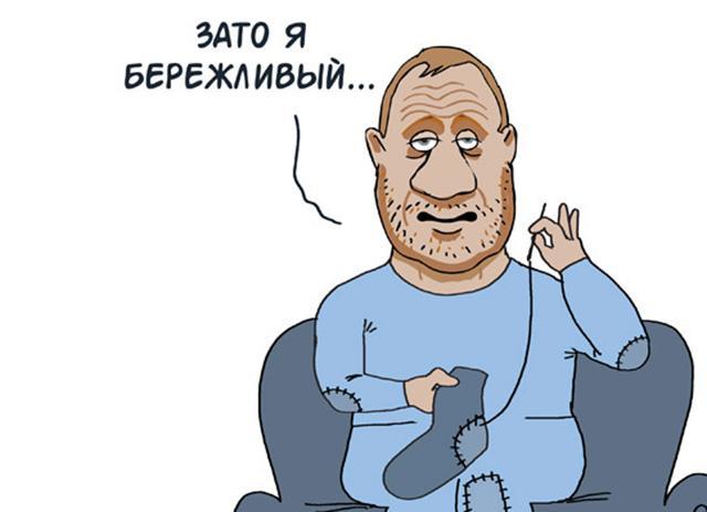 Бюджет России измерили в абрамовичах