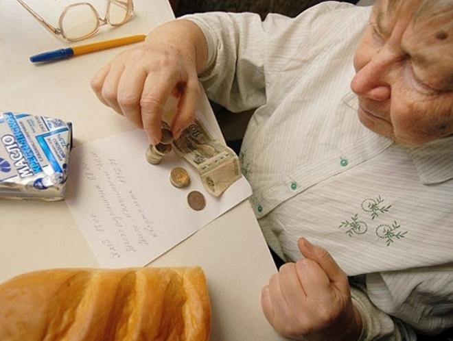 Россия остается без пенсий