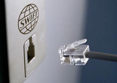 Система SWIFT может стать оружием в гибридной войне