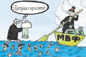 МВФ-УК
