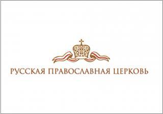 Дискуссия по проекту документа Московской Патриархии РПЦ:  «Экономика в условиях глобализации. Православный этический взгляд»