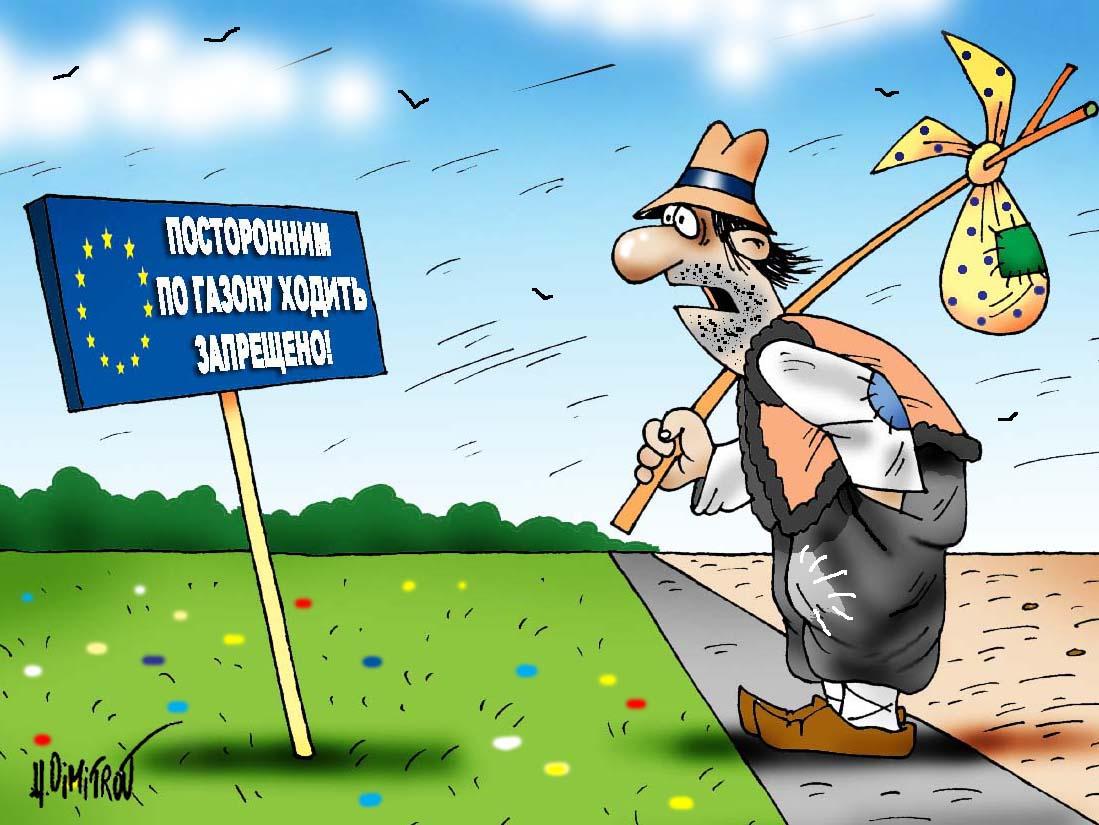 Brexit и украинский вопрос