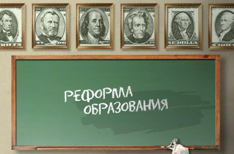 Сталинские и бухгалтерские технологии