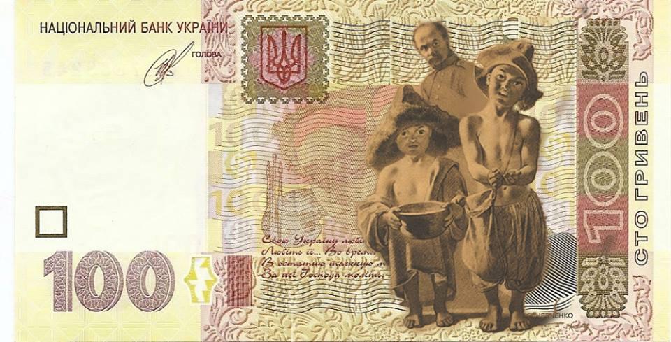 Для «Майдана» денег нет