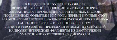 ЛЕНИН2