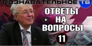001-ПОЗ