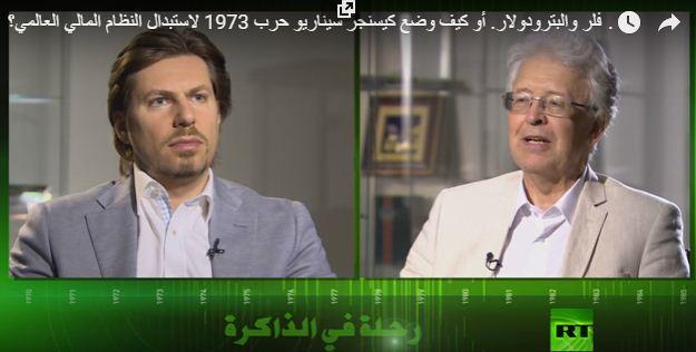 Выступление В.Ю. Катасонова на арабском канале RT, в русском переводе (часть 1)