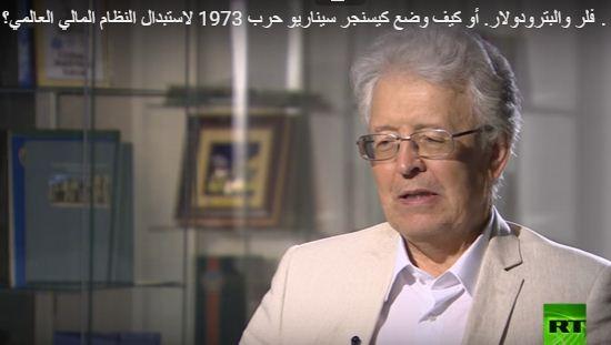 Выступление В.Ю. Катасонова на арабском канале RT, в русском переводе (часть 2)