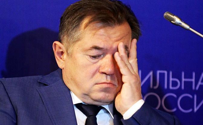 План Глазьева подменили
